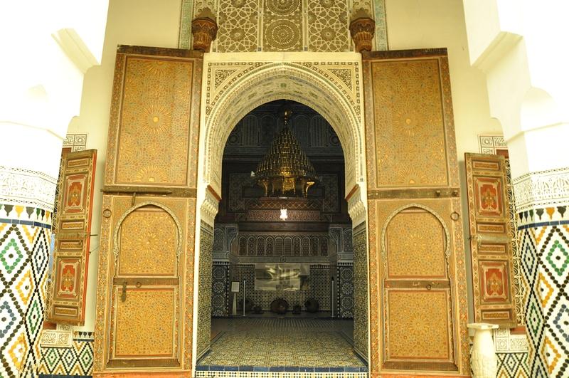 Fotos de Marraquexe em Marrocos - Museu de Marraquexe